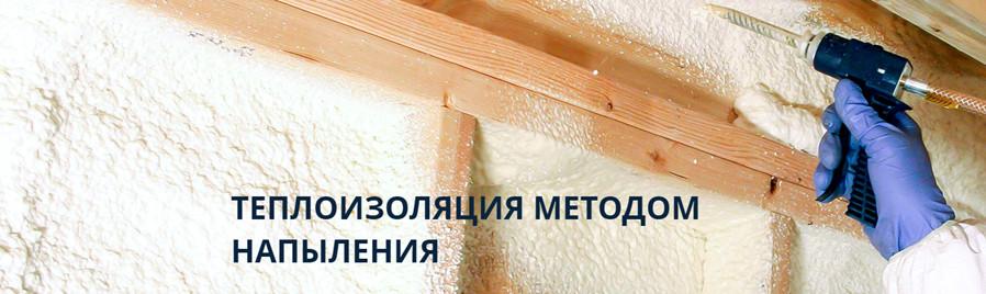 Пенополиуретан (ППУ) в Алматы