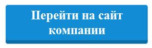 Заправка и ремонт рефрижераторов в Алматы