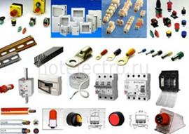 Выключатели автоматические, автоматы дифференциальные защитные устройства, реле, электромагнитные пускатели, светосигнальная аппаратура вот далеко не полный перечень электротехнических изделий