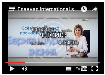 Скорочтение в Алматы