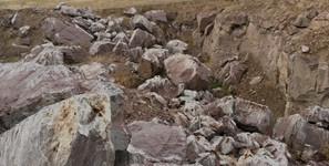 Месторождение строительного камня в Алматы