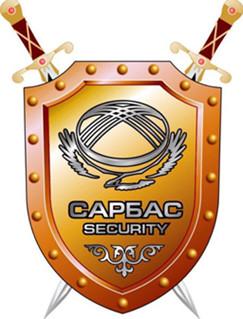 Охранные предприятия в Алматы