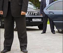 Личная охрана в Алматы
