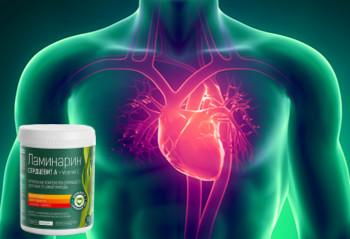 Лечение болезней сердца в Казахстане