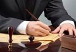 Обжалование действий судебных исполнителей Астана