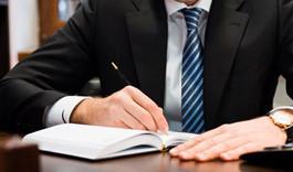 Оформление лицензий проектной деятельности в Астане