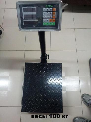 весы 100 кг Китай
