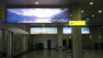 Реклама в Аэропорту Алматы