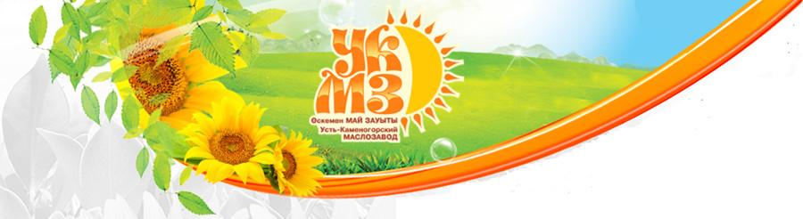Шрот подсолнечный в Казахстане